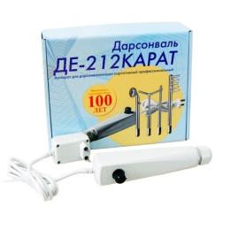 Дарсонваль Карат де -212